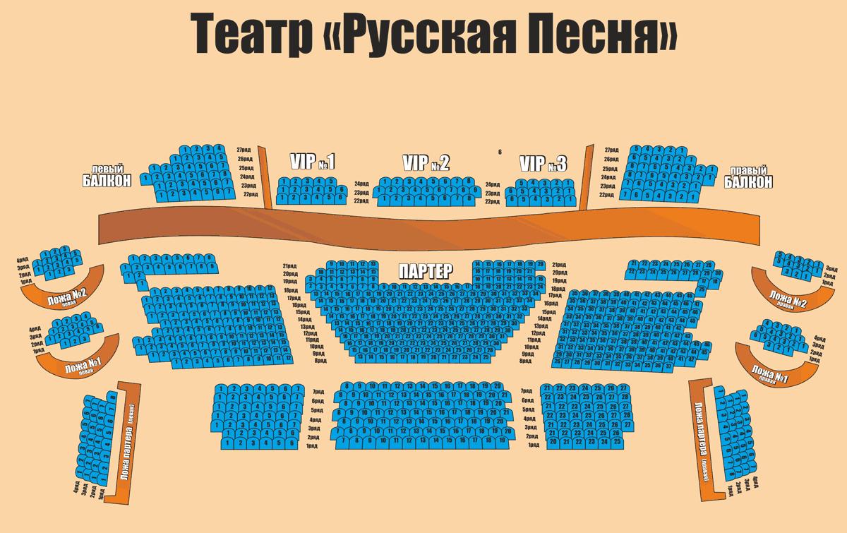 театр им. Сац